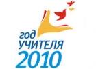 19012010