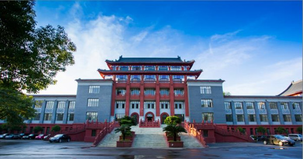 mbbsfromchina.in-Sichuan-University-4