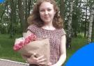Студентка экономфака Нина Филиппова — в десятке лучших среди молодых бухгалтеров во Всероссийском конкурсе «Контур.Старт!»