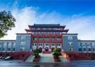 Сычуаньский университет (Китай) приглашает на бесплатные программы по изучению китайского языка и культуры